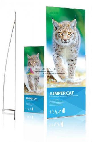 L-стенд Jumper Cat